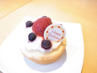 わんケーキ冷凍.jpg
