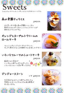 新sweets1.jpg