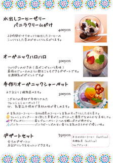 新sweets2.jpg