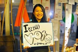 greendrinks松戸.jpg